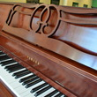 2002 Yamaha MX500 Console Piano with Disklavier Player System - Upright - Console Pianos