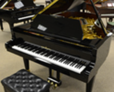 Schimmel Diamond Edition CC213 Grand Piano