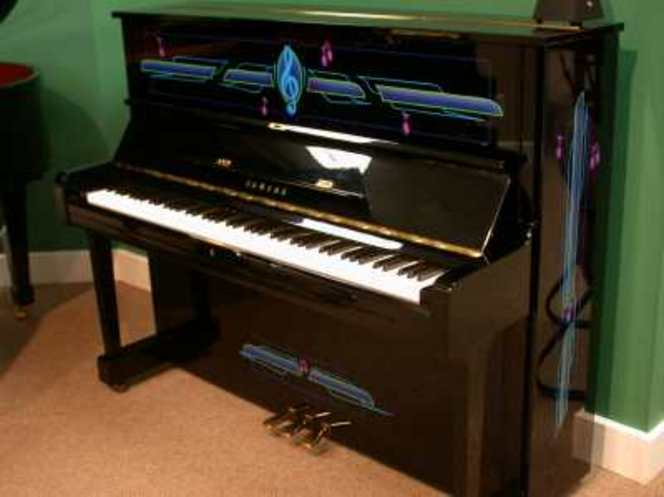 1983 yamaha u1 studio for Yamaha u1 professional upright piano