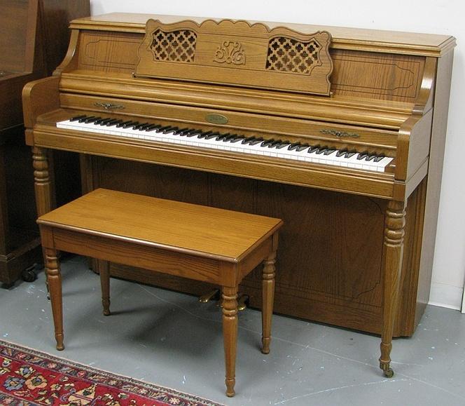 Wurlitzer piano dimensions images for Piano upright dimensions
