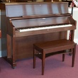 2007 Kawai UST-9 Studio - Upright - Studio Pianos