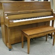 1978 Yamaha P202 45 - Upright - Studio Pianos