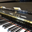 2004 Seiler Model 132 Professional Upright - Upright - Professional Pianos