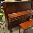 1989 Steinway K-52 Professional Upright - Upright - Professional Pianos