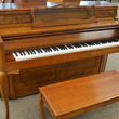 1982 Everett Console Piano - Upright - Console Pianos