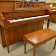 1995 Yamaha M500 Milano, dark oak - Upright - Console Pianos