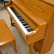 1989 Yamaha P22 oak studio piano - Upright - Studio Pianos