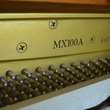 1989 Yamaha MX100 Disklavier - Upright - Professional Pianos