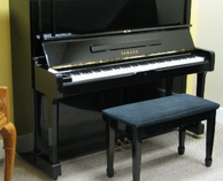 Yamaha YUS Professional Upright Studio
