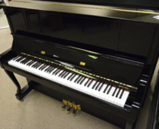 Kawai DS65 Professional Upright Piano