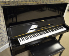 Yamaha Professional Upright
