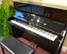 LIKE NEW Yamaha U1 professional upright