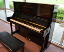 Yamaha 52 inch professional upright