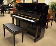 Yamaha U1F professional upright