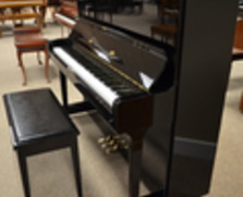 Yamaha U1AR professional upright