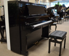 Kawai LIMITED EDITION US63 professional upright