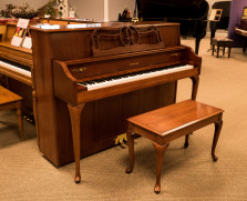 Queen Anne Yamaha console, cherry