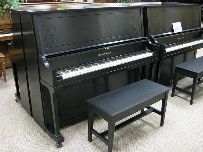 1970 Mason & Hamlin Studio Piano - Upright - Professional Pianos